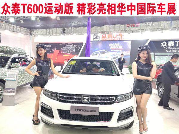 http://www.huazhongcar.com/news/201605/251915927_1.html