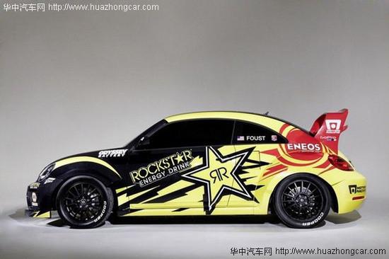 大众汽车联合andretti sports marketing发布了基于全新甲壳虫的拉力