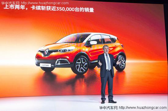 [新车]雷诺卡缤出彩上市售价13.98万元—17.98万