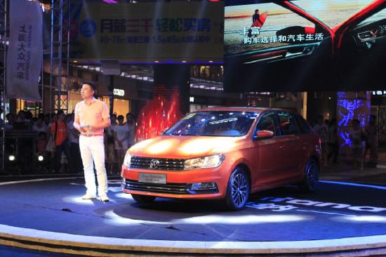 [新车]上海大众汽车Gran Santana 浩纳自在派对