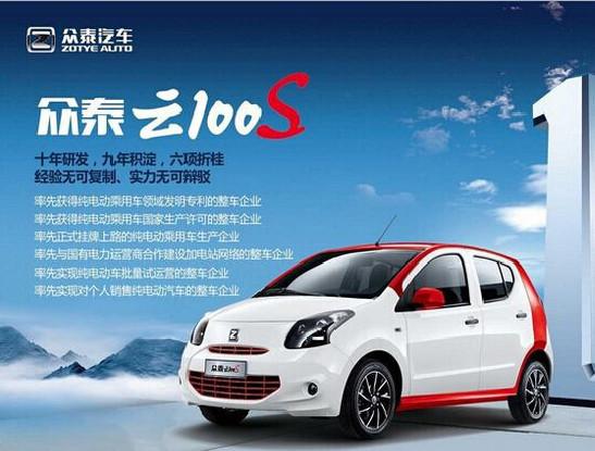 众泰云100s将更受消费者青睐