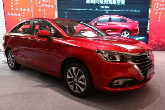 [新车]颜智双全 光芒璀璨  全新绅宝D50售价6.79-9.69万元