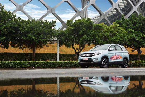 [新车]东风风光S560激Young上市1.8升仅需6.99万