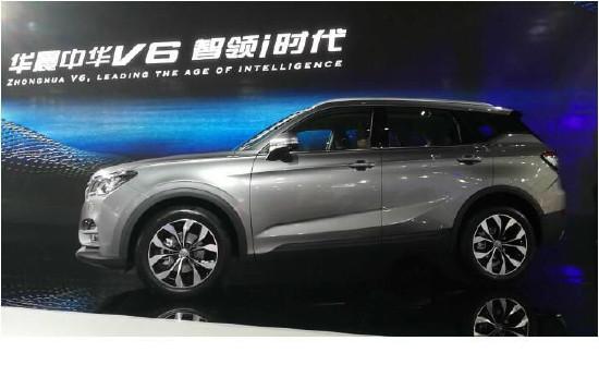 [新车]颠覆格局 宽体智联SUV华晨中华V6全球首发